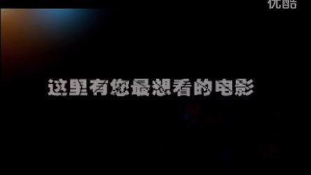 【6080新视觉影院】宣传视频