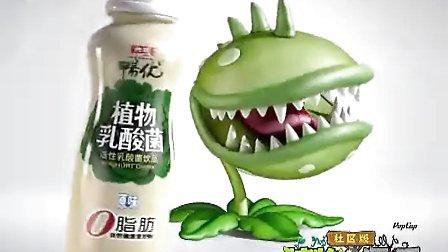 光明畅优植物乳酸菌饮品完整版广告(30sec)_Madisonboom.com