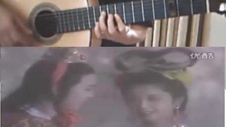 GuitarManH 怀旧经典