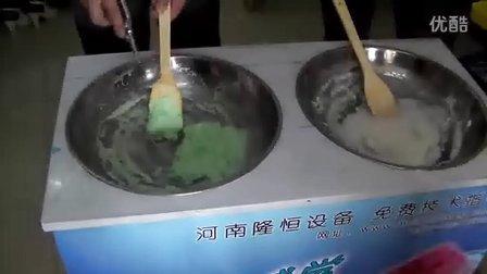 郑州冰激凌机做法