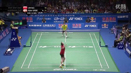 badminton 07