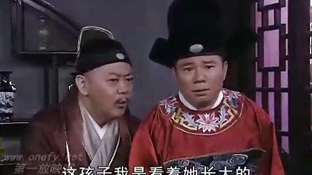 龙行天下之冤魂劫 糊涂县令妙钦差03