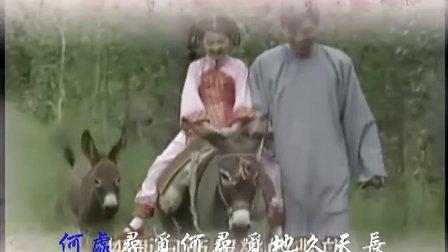 金铭小雨点原野牧歌MV