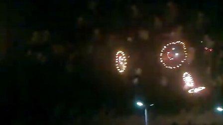 唐山市丰南区正月十五的烟花表演