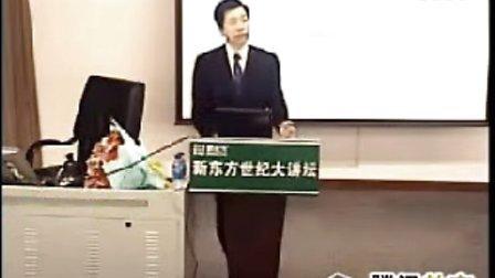 【李开复演讲】李开复在新东方演讲——沉默不是金,沉默代表没有想法!