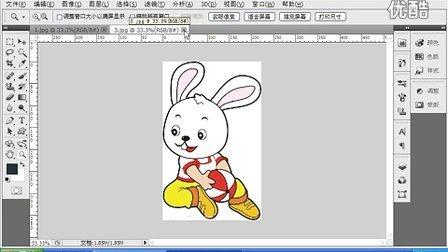 1.3 photoshop cs5视频教程 第一章 第三节 打开图片文档3