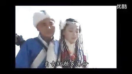 【原创MV】美人吟—《孝庄秘史》之大玉儿与多尔衮