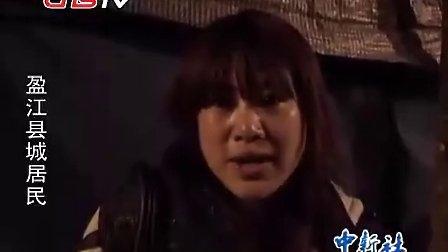 记者星夜直击云南盈江地震灾区