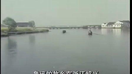 《诗人毛泽东》第19集 冰雪傲梅