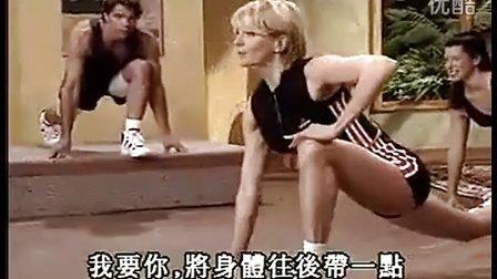 瑜伽初级教程在家练全套-减肥操五天瘦八斤-瘦臀纤腿美体操