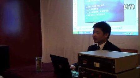 酒店管理 酒店员工培训-5-高先锋(瑞食通酒店管理公司)