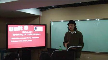 新东方爱说英语系列4级口语话题—行为特点下篇(一)