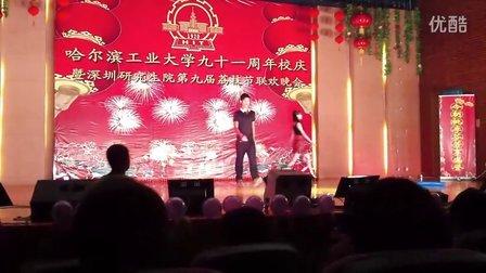 哈尔滨工业大学研究生院校庆--深职经管模特队走秀