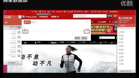Datacn.Net-江湖策页面效果直播(功能说明)