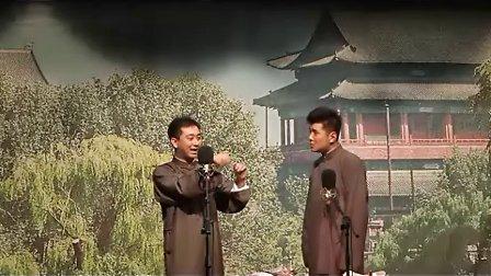 北京相声第二班11.05.21 王自健 徐强《卖吊票》