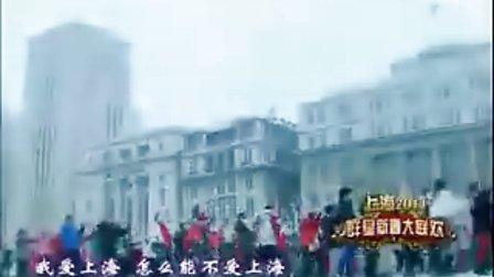 上外Uni快闪参加东方卫视华人新春大联欢 与明星共舞 为上海喝彩!