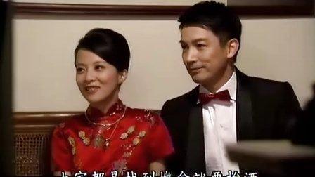 大爱剧场-让爱飞翔10+大爱会客室-台语闽南语电视连续剧-20110602播映﹏