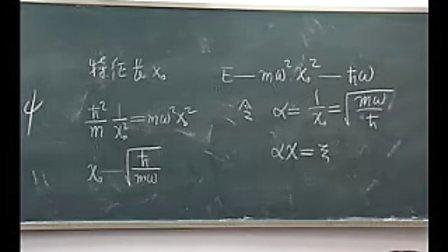 钱伯初量子力学11