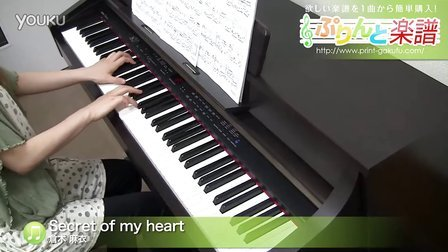 Secret of my heart   倉木 麻衣   ピアノ(ソロ)   中級