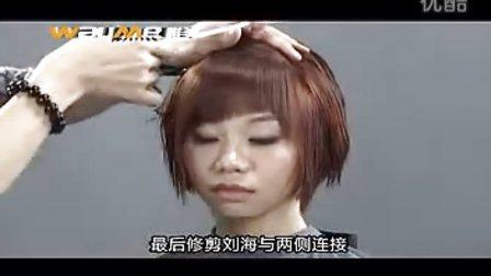 唯美剪发内训(一).www.91xmf.net.