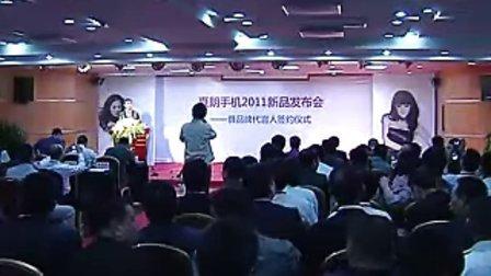 """4月19日_秀山新闻联播_报道""""夏朗"""""""