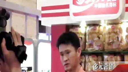 盼盼食品执行总裁蔡金钗专访