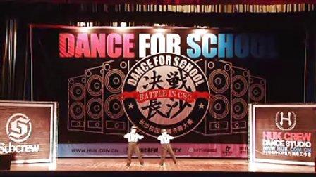 【huk.com.cn】HUK决战长沙dance for school校园齐舞大赛湘军宝贝