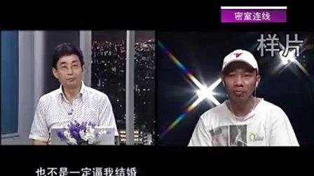 《我的婚姻谁做主》(一位男同性恋者@刘九龙同志的困惑)