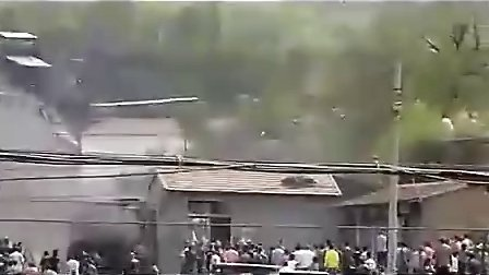 山西盂县拦掌人民与福建煤老板的战斗