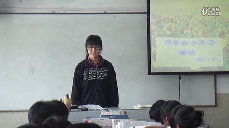 高中生演讲看历史风云人物 展翅组09级10班
