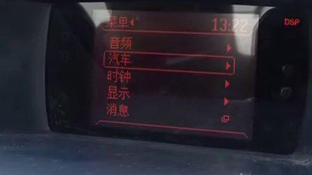 福特新嘉年华三厢演示-操作简便人性化