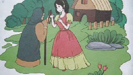 格林童话<白雪公主>