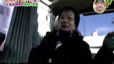『ウラマヨ!』'11.04.30 (2-3) 尾木直樹