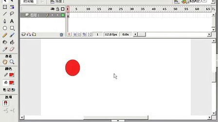Flash8.0动画设计师培训教程3