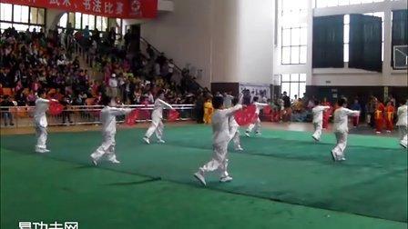 上海精武第13届中小幼学生武术比赛集体项目静安区第一中心小学—男儿当自强
