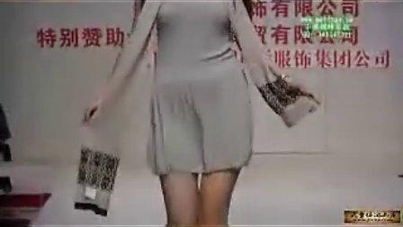 2010年凯旋门之约内衣秀