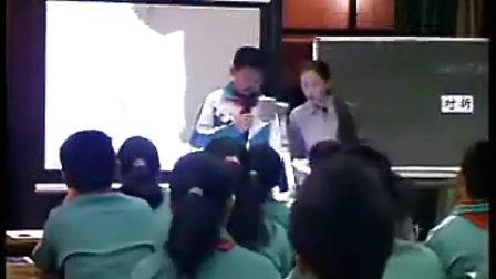 轴对称图形吉林王艳玲执教全国小学数学大赛部分获奖教师观摩研讨会
