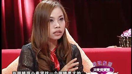 凤姐驾到天雷滚滚高清造访QZTV《天使爱美丽》【上集】
