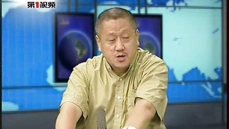 孔庆东:美国背后支持韩国挑衅中国