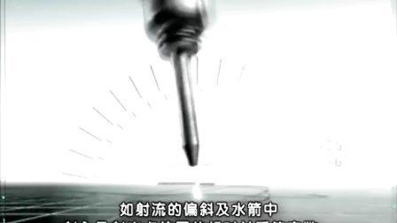 福禄动态水刀