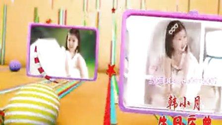 sr5儿童卡通动感相册生日祝福语生日歌生日礼物生日快乐创意生日