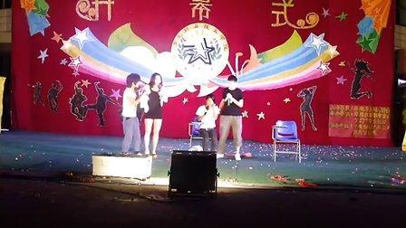 罗定职业技术学院第九届大学生社团文化艺术节开幕式晚会
