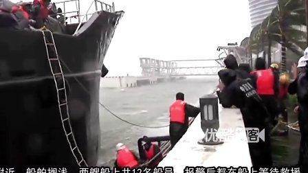 """【拍客】强台风""""海燕""""袭击三亚 两广12名船员获救现场"""