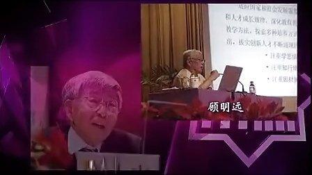 《南开中学》——天津市南开中学20分钟官方权威宣传片(2) 高清