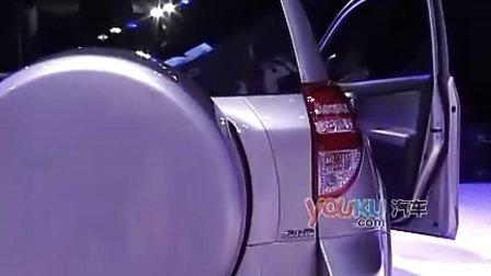 丰田小公主报价 丰田RAV4报价及图片