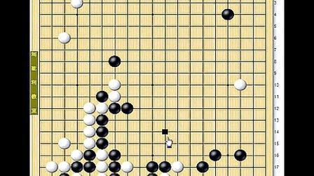 《围棋提高计算力》2