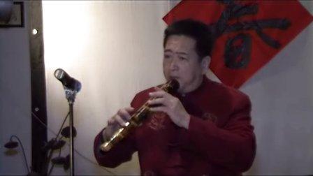 《楚歌》陈强岑竹埙独奏