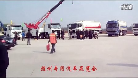 【楚欣环卫】洒水车厂家  洒水车图片