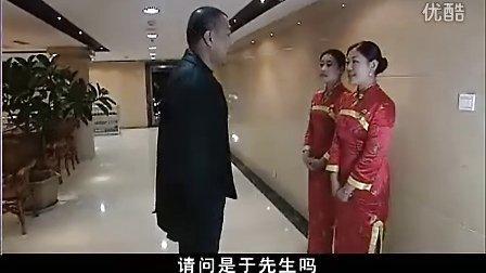 〖中国〗23集电视剧《狙击》05