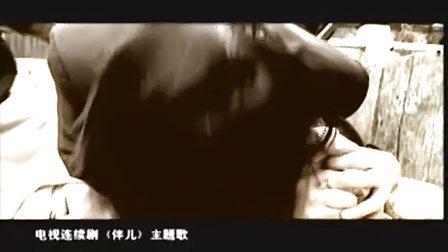 屠洪刚-爱人_正式完整版_MTV分享精灵_高清MV分享